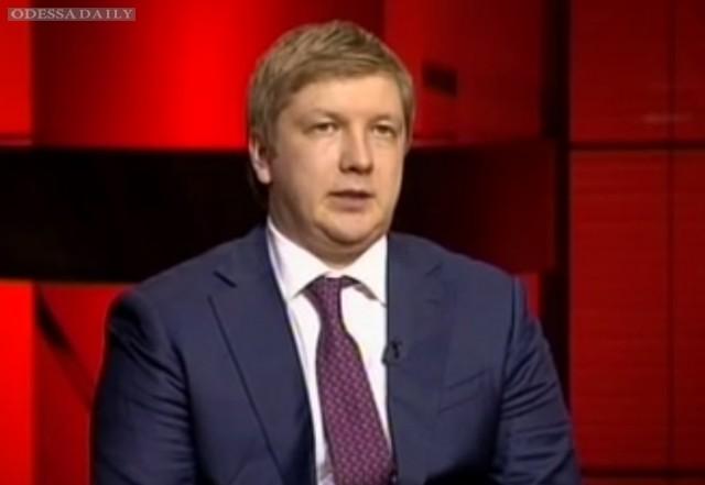 Коболев допускает судебное разбирательство с Россией по предоплаченным поставкам газа