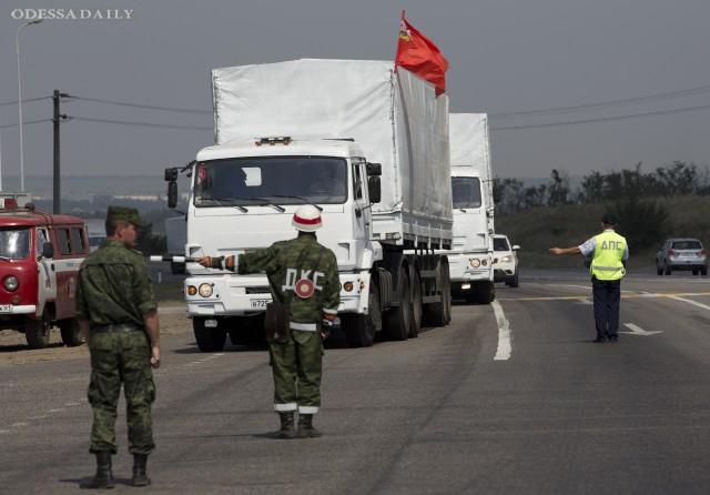 Террористы в Донецке говорят, что до них доехал конвой Путина