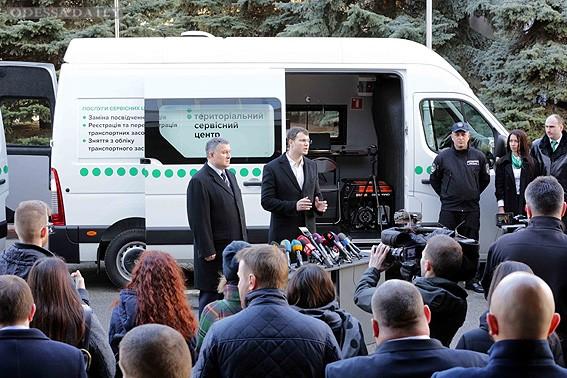 По Украине поехали сервисные центры МВД