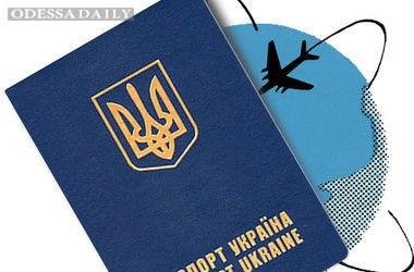 В Украине изменили правила оформления загранпаспортов