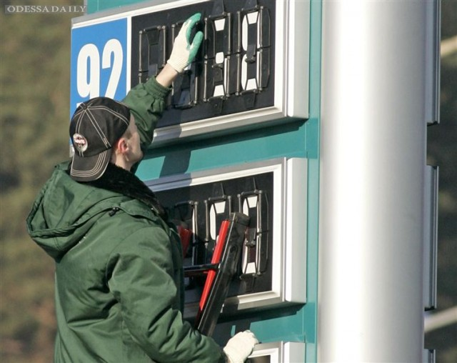 Бензин на заправках Одесской области за сутки подешевел на гривну