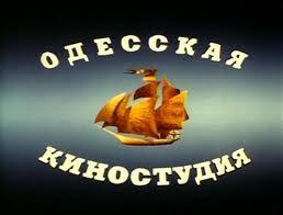 На Одесской киностудии подвели итоги конкурса «Дебютанты»