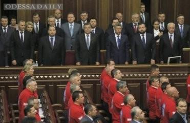 Во сколько обходятся перелеты украинских парламентариев
