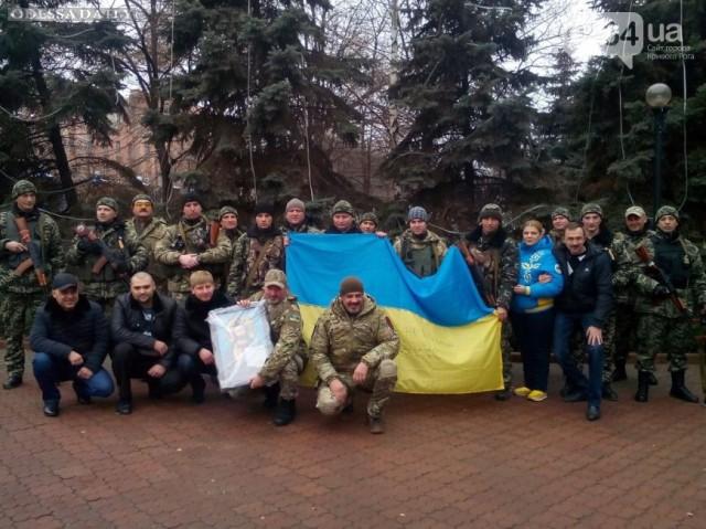 Бойцы АТО с передовой поздравили женщин с 8 марта