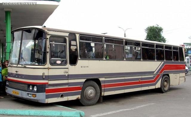 Проезд в автобусах подорожает в Одесской области