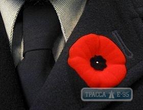 Все полицейские Одессы надели красный мак на форму в память о жертвах Второй мировой
