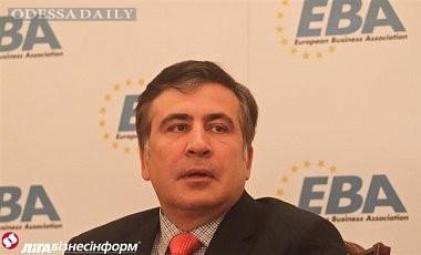 Саакашвили предложил заменить ОГА Советом экономического развития