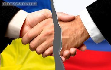 Украина сократила объем торговли с Россией в 2,2 раза - НБУ