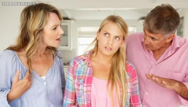 Оставьте в покое родителей