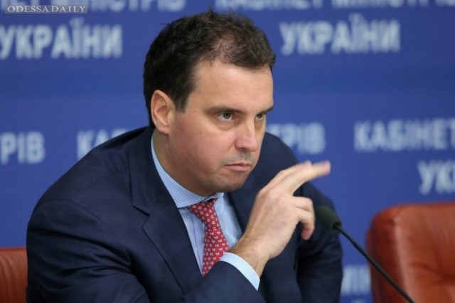 Завтра Кабмин объявит расширенный список санкционных товаров из РФ