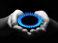 РФ предложила Украине 4 млрд кубометра газа по очень выгодной цене