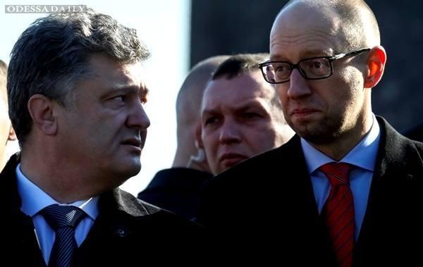 Пустые люди: Личные проблемы Порошенко и Яценюка стали проблемой целого государства