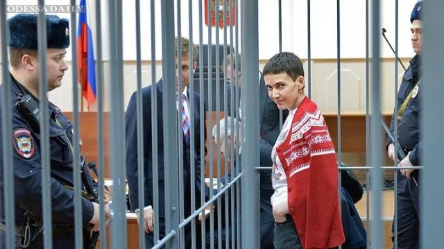 В деле Савченко окончено предварительное следствие