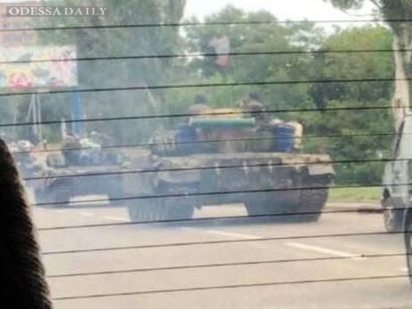 СМИ: Через Донецк двигается колонна танков