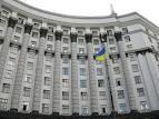 В Украине создадут Нацкомиссию по транспорту - проект коалиционного соглашения
