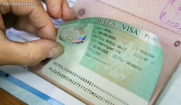 Шенгенская виза станет другой