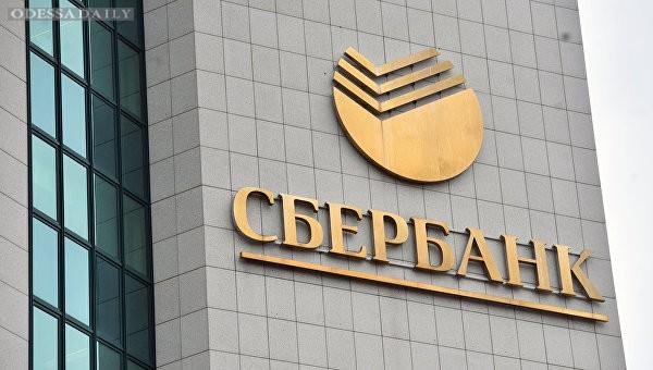 Активисты обещают полностью заблокировать работу банков РФ в Украине