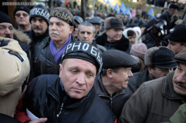 Решение Верховного Суда в деле о пенсии чернобыльцев