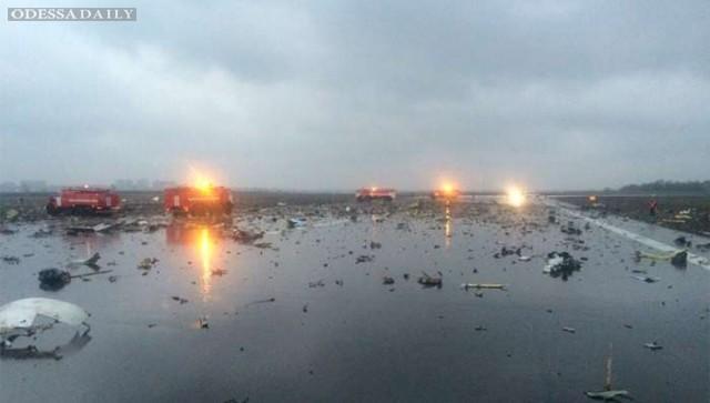 В Генконсульстве Украины в Ростове подтвердили гибель 8 украинцев - пассажиров Боинга