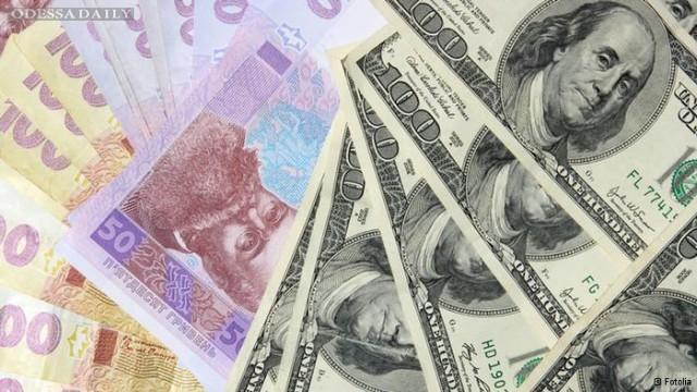 Нацбанк ужесточит требования к небанковским «обменкам»