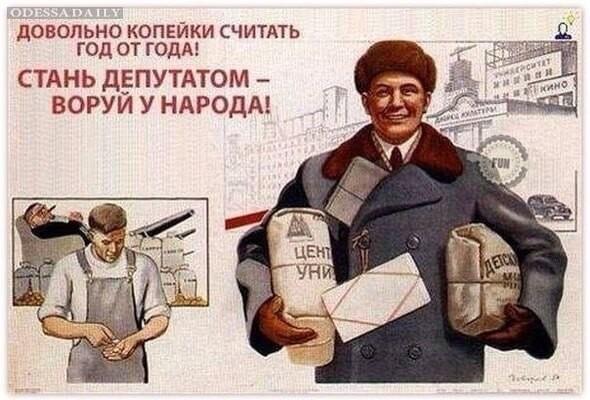 Павел Поламарчук: Порохоботы и единство Украины