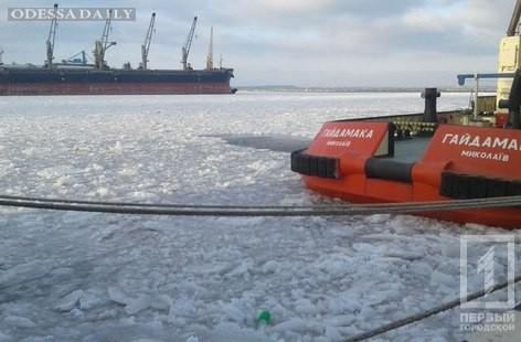 В Одесском порту объявили ледовую кампанию