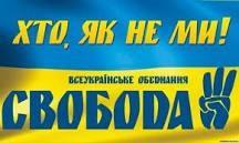 В Одессе оппозиция требовала от главы областного управления МВД отозвать местные спецподразделения из Киева