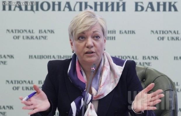 НБУ может признать проблемными не сообщившие о всех своих собственниках банки