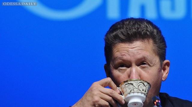 Миллер озвучил газовые тарифы для Украины на второй квартал