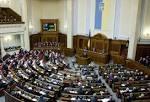 Закон об исключении кандидатов из избирательных списков был принят незаконно и должен быть отменен Верховной Радой - ОПОРА