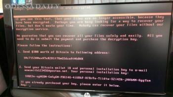 Укрпочта попала под хакерскую атаку