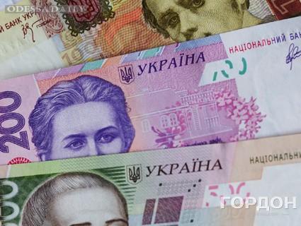 С 1 июня в Украине отменяются спецпенсии для чиновников