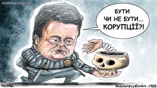 Виктор Душко: Я не таксист, поэтому управлять государством не умею....