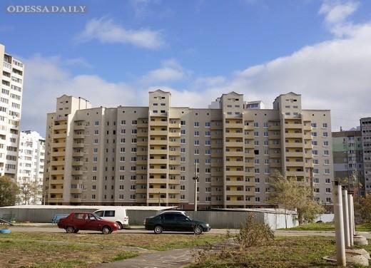 В Одессе будет сдан еще один дом из недостроев Альянса