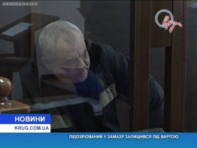 Михаил Голубев: Суд по делу нападения на Алину Радченко