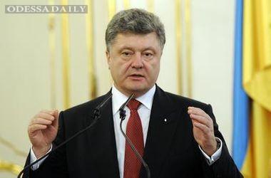 Порошенко рассказал, что нужно дальше делать с конфликтом на Донбассе