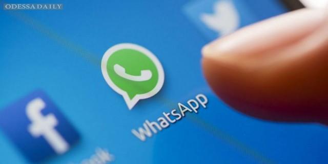 Пекин объявил войну WhatsApp, - СМИ