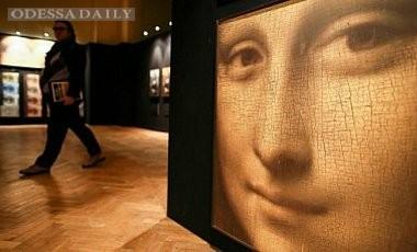 Во Франции нашли рисунок Леонардо да Винчи стоимостью 15 млн евро