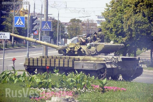 Война России против Украины: последние события в Донбассе - 24