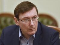 Луценко не собирается уступать свое кресло Шокину