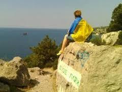 Крым. Начало