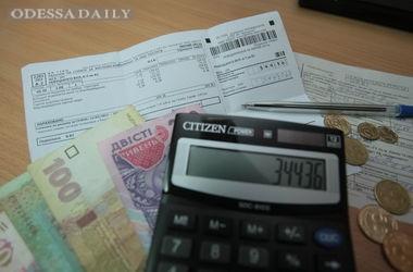 Розенко: Размер субсидий в Украине вырастет в 3-4 раза