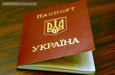 Жители Украины смогут ездить в Беларусь только по загранпаспортам
