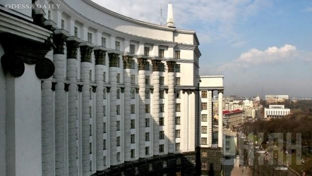 В Кабмине рассказали, как планируют упростить условия для ведения бизнеса в Украине