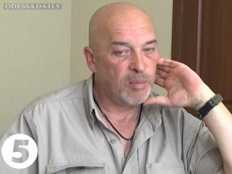 Тука: Я знаю, кто расстрелял мобильную группу по борьбе с контрабандой под Счастьем. Я буду его уничтожать!