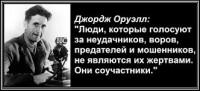 Владимир Гавриш: Оценка потенциальных кандидатов на пост Президента Украины