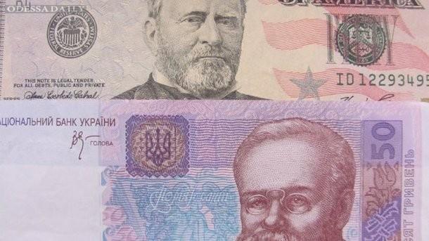 НБУ назвал причины падения курс доллара