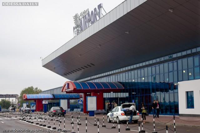 Молдова собирается забрать у РФ Кишиневский аэропорт