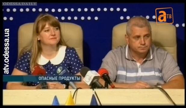 Общественный совет при ООГА принял участие в Пресс-конференции на тему: Какое сливочное масло опасно для здоровья