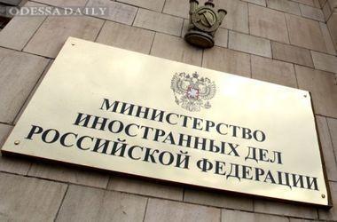 Москва обратилась к Киеву из-за выборов в Госдуму РФ
